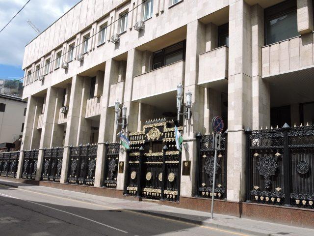 Генеральное консульство Узбекистана