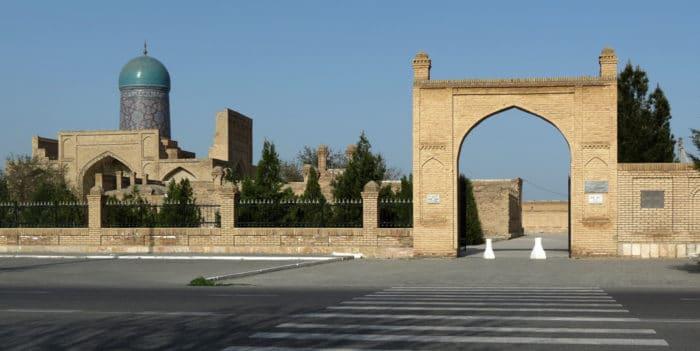 Мавзолей и мечеть Касым-шейха