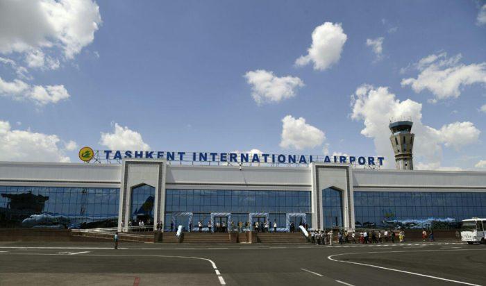 Международный аэропорт Ташкент