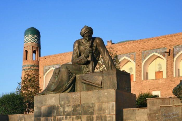 Музей им. Аль-Хорезми и Беруни