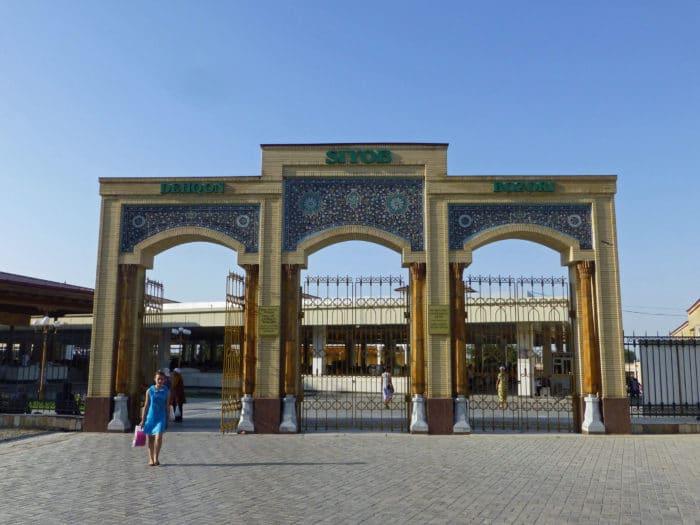 Сиабский базар
