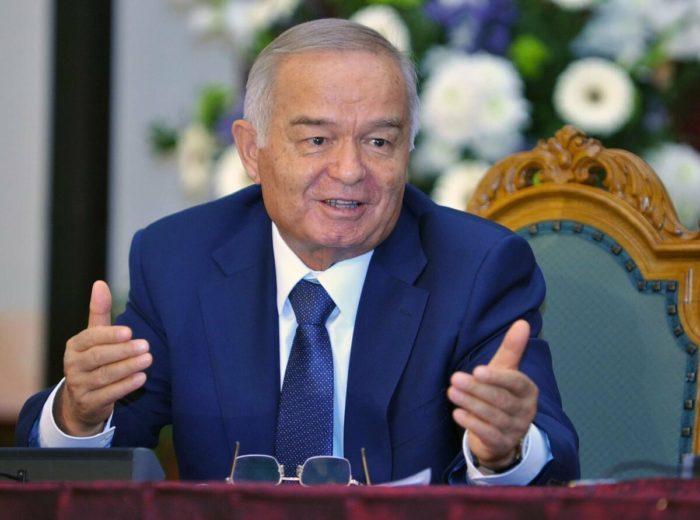 Ислам Абдуганиевич Каримов