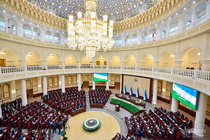 Депутаты законодательной палаты