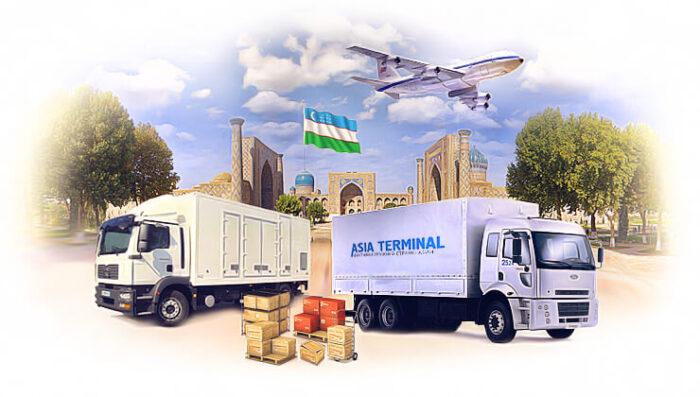 Экспорт Узбекистан
