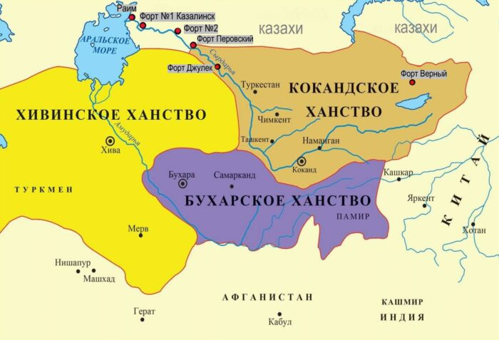 Хивинское Кокандское и Бухарское ханство карта