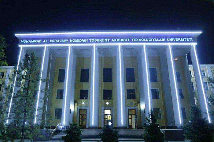 Туит Ташкент