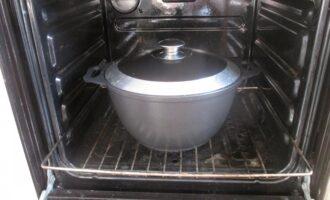 Казан для духовки