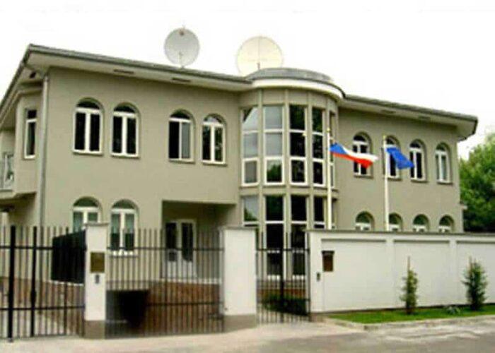 Чешское посольство в Узбекистане