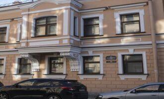 Консульство Узбекистана в СПБ