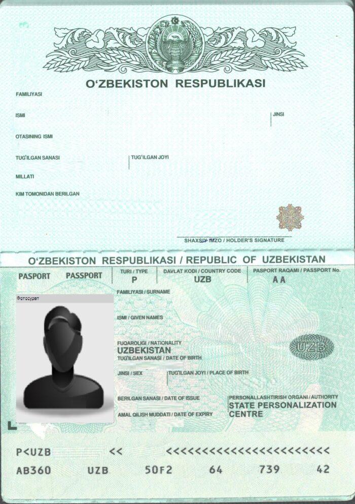 Паспорт Респ.Узбекистан