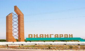 Ахангаран Узбекистан город