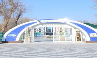 Янгиер Узбекистан
