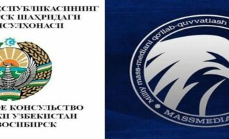 Консульство Узбекистана