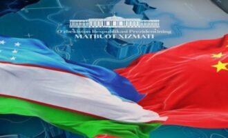 Флаг Китай Узбекистан