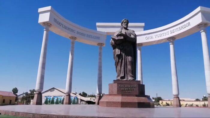 Беруний Узбекистан