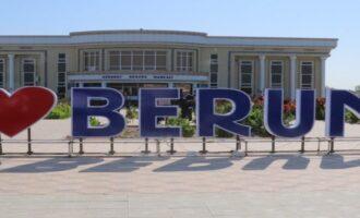 Беруни