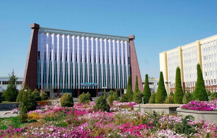 Ташкентский ирригационный институт