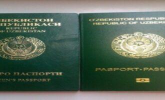 паспорт Узбекистана