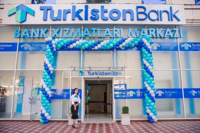 Туркистон Банк