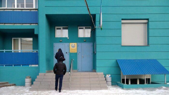 генконсульство узбекистана в новосибирске